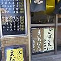20130321-日本橋拉麵-01