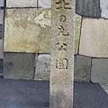 20130319-北之丸-06