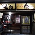 20130319-新宿-05