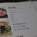 20130319-新宿-15