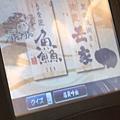 20130319-新宿-16