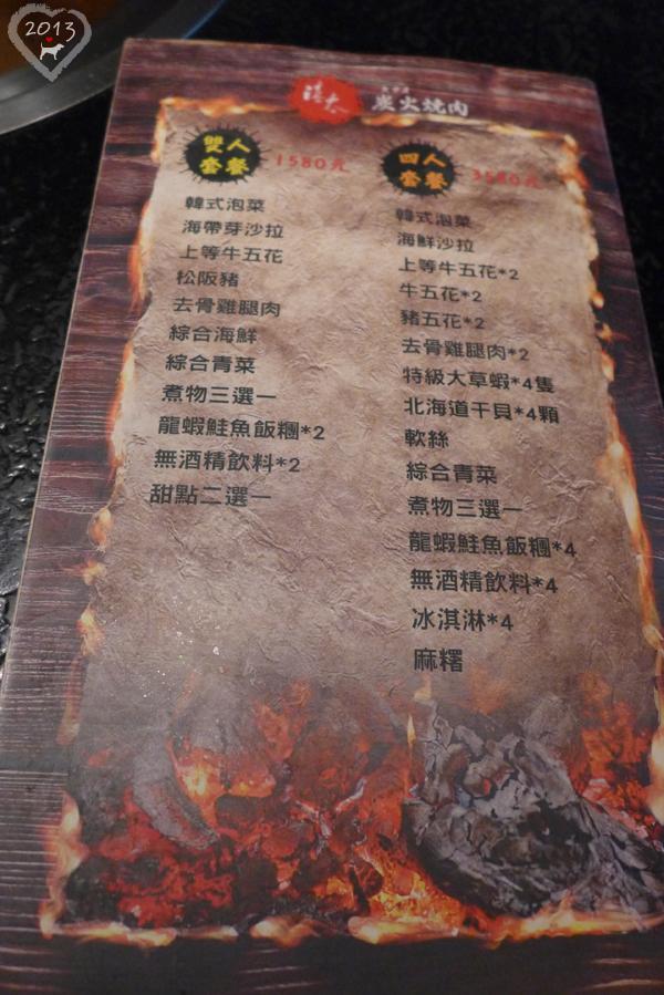 20130414-禧太燒肉-25
