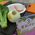20130428-瑞康小廚師-12