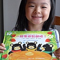 20130514-書-一起來做鬆餅吧-11