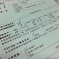 20130610-健康檢查-04