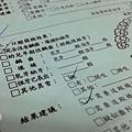 20130610-健康檢查-03
