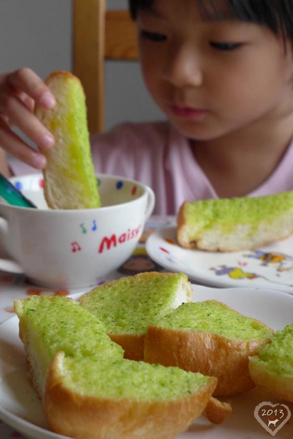 20130612-德記蒜香麵包-01