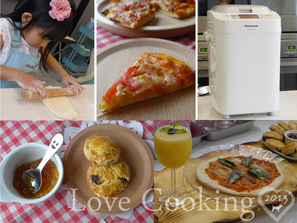 20130615-lovecooking-47