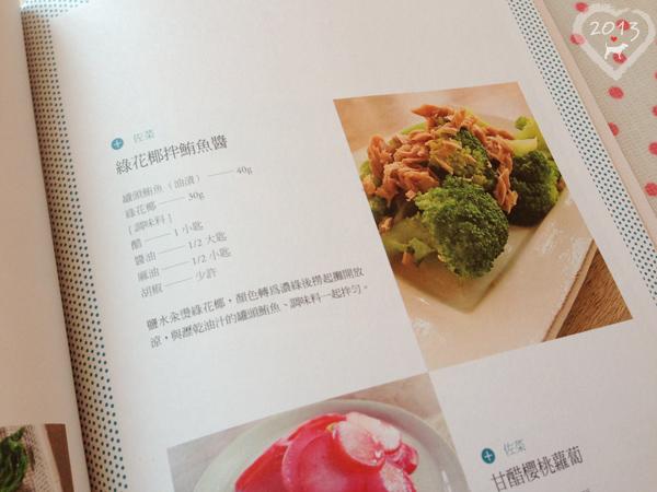 20130706-綠花椰拌鮪魚醬-15