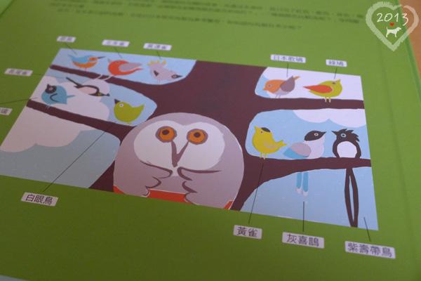 20130709-貓頭鷹彩色美容院-08