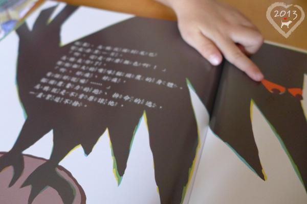 20130709-貓頭鷹彩色美容院-06