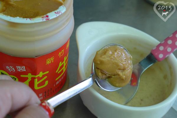 20130714-涼拌麻醬雞絲-08