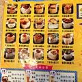 20130725-台南遊美食-13