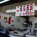 20130725-台南遊美食-05