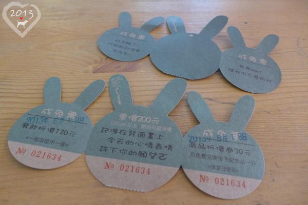 20130819-兔子二店-05.jpg