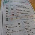 20130819-兔子二店-04.jpg
