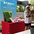 20130825-親子盆秧DIY-03