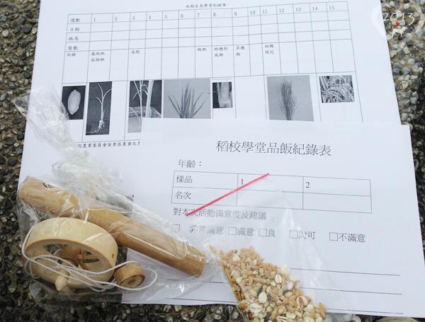 20130825-親子盆秧DIY-02