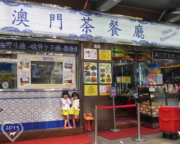 20130912-澳門茶餐廳-01.jpg