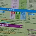20130913-樂園酒店-26