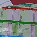 20130913-樂園酒店-25