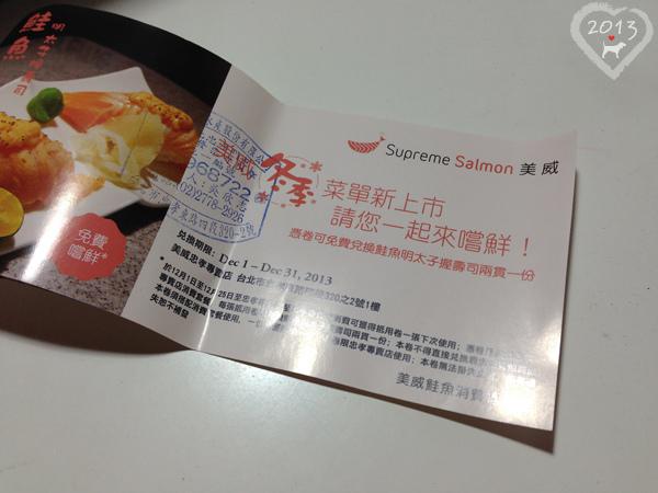 20131218-美威鮭魚-16