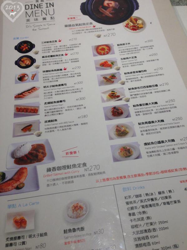 20131218-美威鮭魚-13
