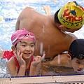 20140125-游泳課-08.jpg