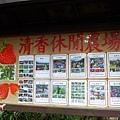 20140216-清香採草莓-14