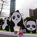 20140301-熊貓-24.jpg