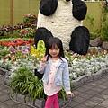 20140301-熊貓-23.jpg