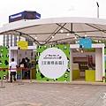 20140301-熊貓-18.jpg