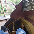 20140525-六福村-29.jpg