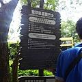 20140525-六福村-07.jpg