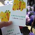 20140531-竹子湖採繡球花-05.jpg