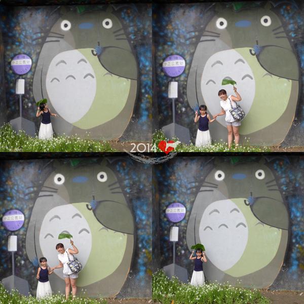 20140614-基隆龍貓公車站-10