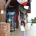 20140609-台東熱氣球-23.jpg