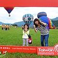 20140609-台東熱氣球-09.jpg