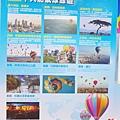 20140609-台東熱氣球-05.jpg