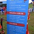 20140609-台東熱氣球-03.jpg