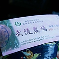 20140715-武陵採水蜜桃-01
