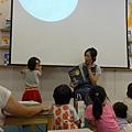 20140908-花栗鼠中秋節活動-04.jpg