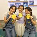 20140908-花栗鼠中秋節活動-01.jpg