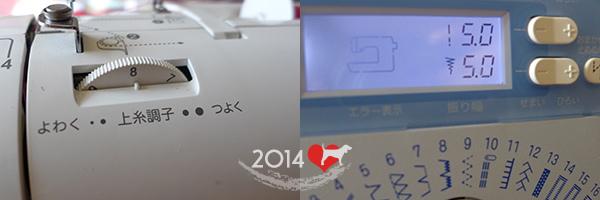 20141011-長紗裙教學-08