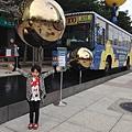 20141116-幾米公車-03.jpg