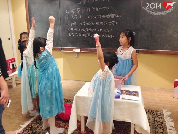 20141115-嘉7Y共廚派對-04.jpg