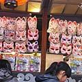 20141112-妖怪村-23.jpg
