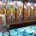 20141112-妖怪村-22.jpg