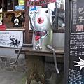 20141112-妖怪村-04.jpg