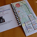 20150303-旅遊手冊-09.jpg